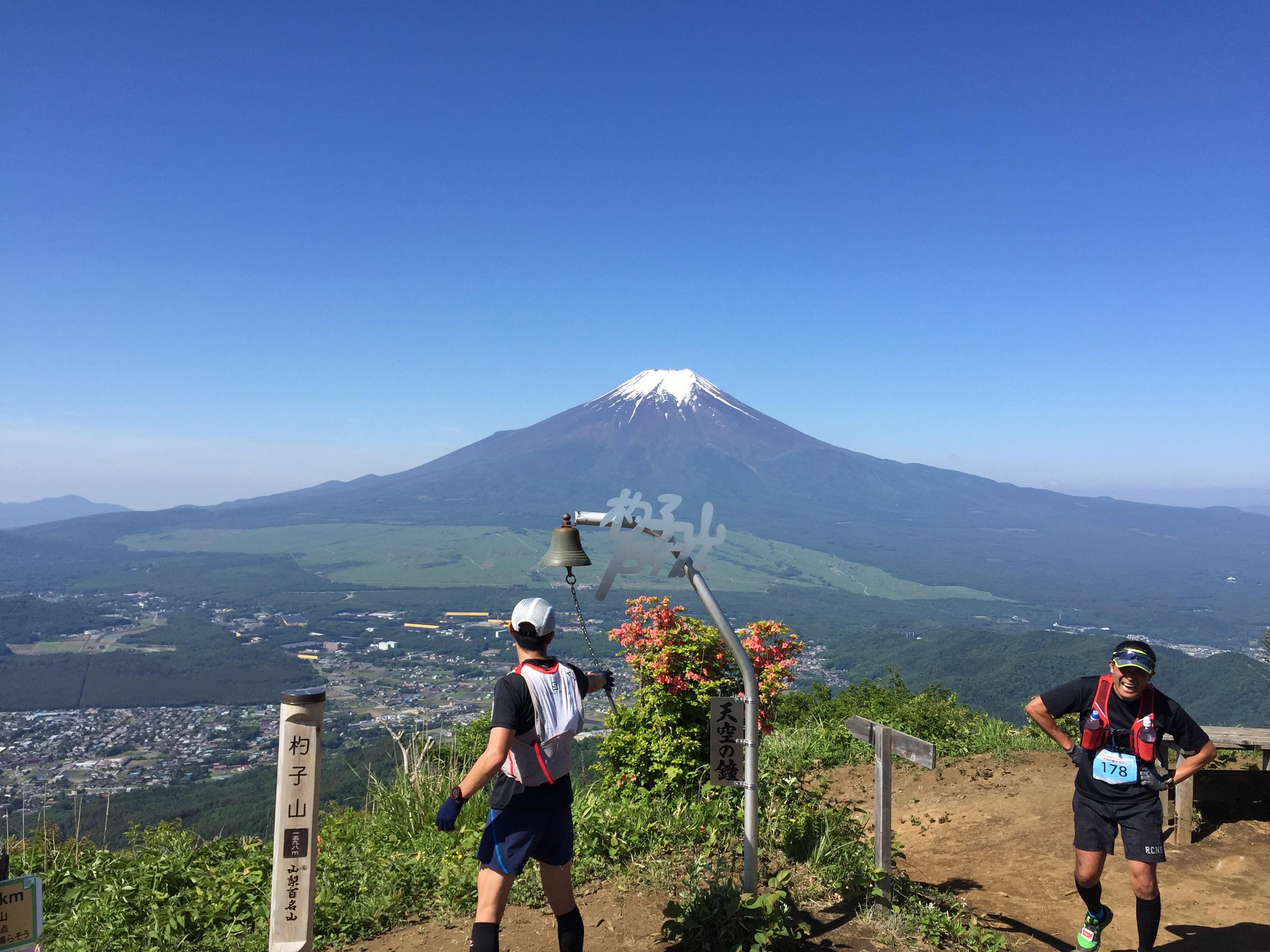 Fuji Oshino Kogen Trail - 3776D