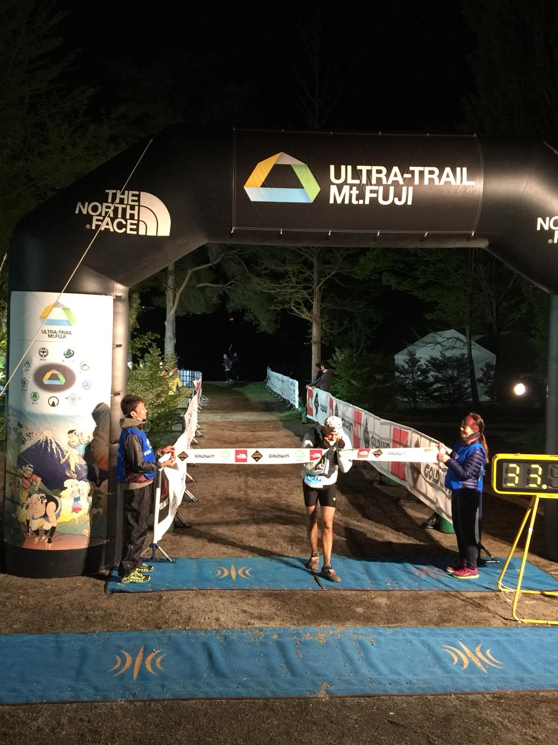 UTMF - 3776d - Fuji Outdoor Sports