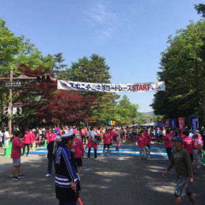 Yamanakako Road race - 3776d - Fuji Outdoor Sports