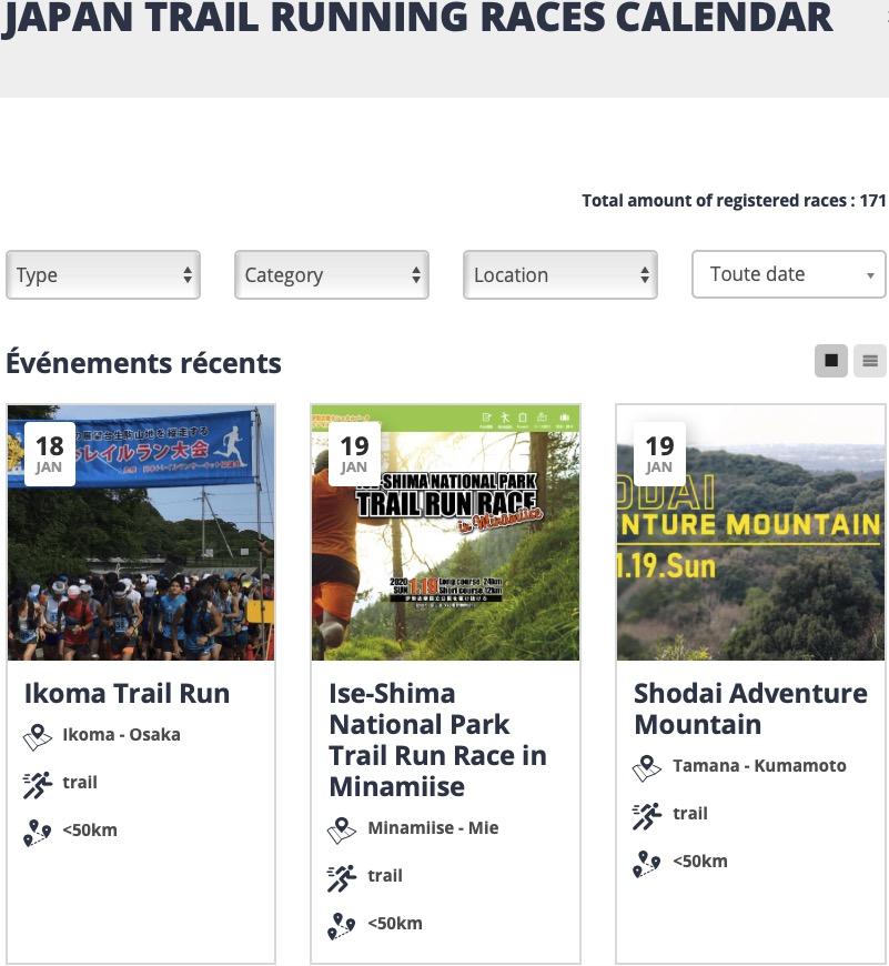 Japan Trail Running Races Calendar - 3776D
