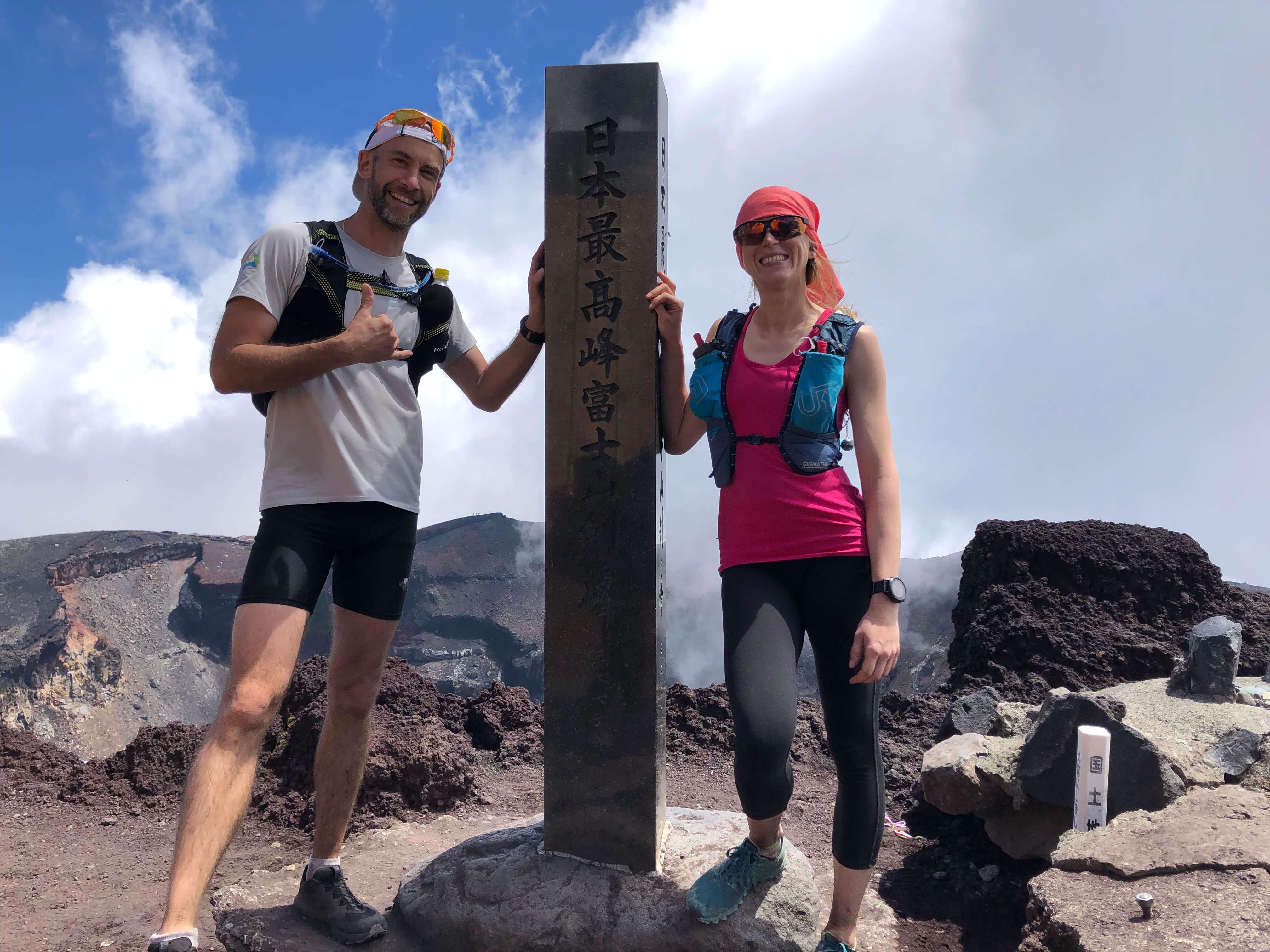 Ascent of Mount Fuji